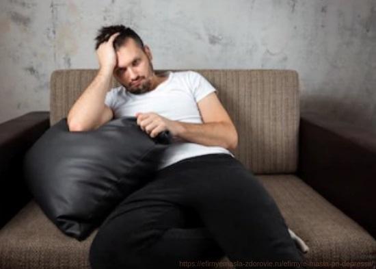 эфирные масла при депрессии