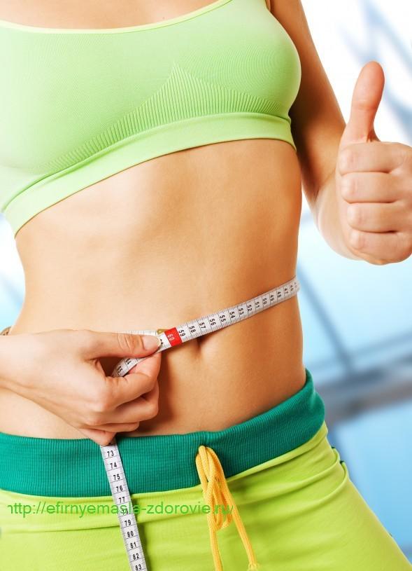 Эфирные масла для похудения, аромамасла для похудения